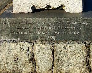 Inscription on base of lion on Main Street rail overpass